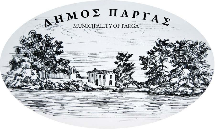 Δήμος Πάργας