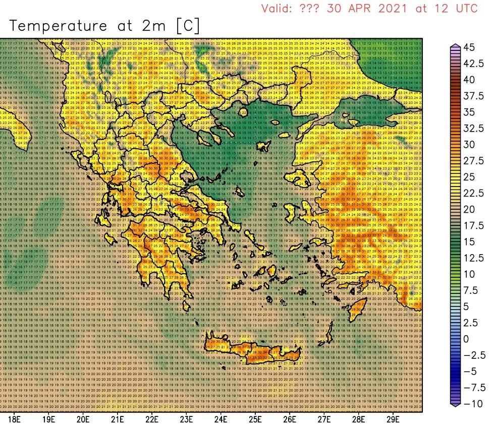 Αφρικάνικη σκόνη με ηλιοφάνεια και άνοδο της θερμοκρασίας, στο μεγαλύτερο μέρος της χώρας για αύριο Μ.Παρασκευή.