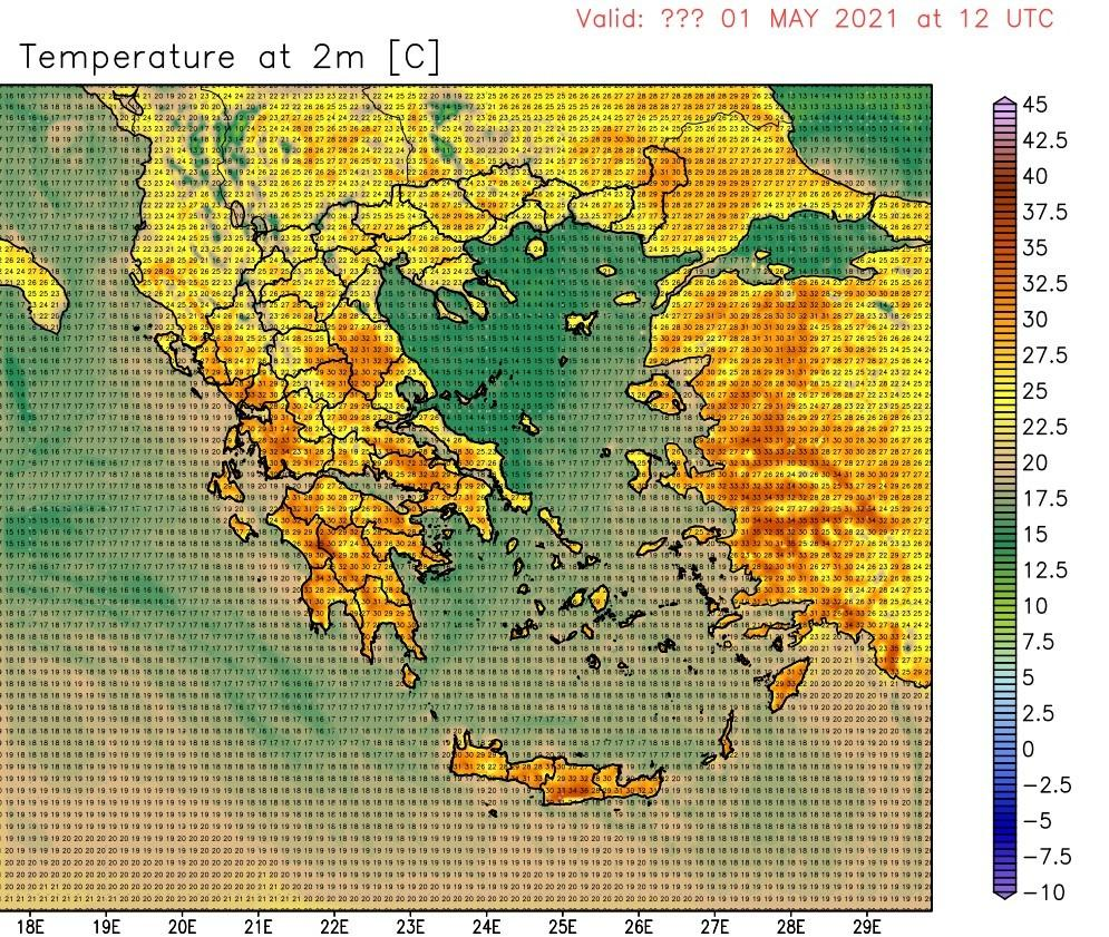 Υψηλές θερμοκρασίες για την εποχή πρόγνωση καιρού Μ. Σαββάτου και Κυριακής του Πάσχα