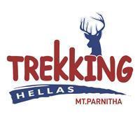 Trekking Hellas Πάρνηθας
