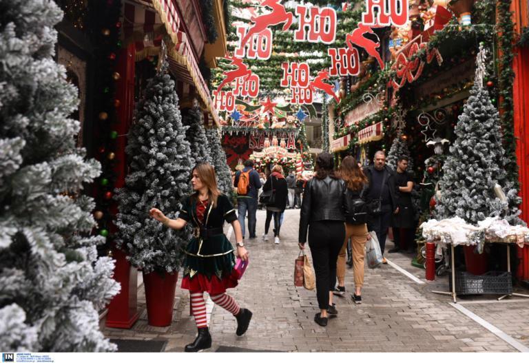 Πρόγνωση καιρού Αττικής για Τετάρτη την ημέρα των Χριστουγέννων 25-12-19.